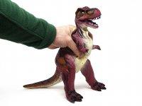 Dinosaurier Spielfigur - Tyrannosaurus - 30 cm